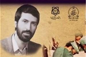 سردار عبداللهی اعلام کرد: آئین اهدای جایزه ملی شهید رهنمون در خوزستان برگزار میشود