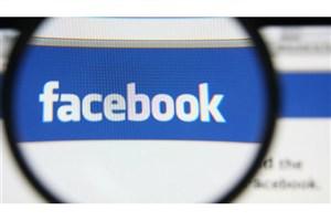 """برنامه فیسبوک برای ساخت """"دستگاه لمسی مکالمه تصویری"""" و اسپیکر هوشمند"""