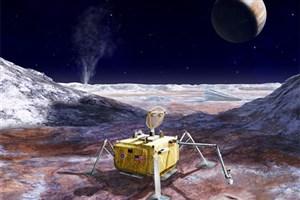 ناسا و طراحی کاوشگری برای شناسایی نشانه های زندگی در قمر اروپا