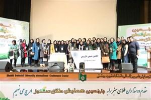 مشارکت دانشجویان واحد علوم دارویی در همایش طلای سبز