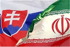 تاکید ایران و اسلواکی بر توسعه تجارت و بهبود روابط بانکی