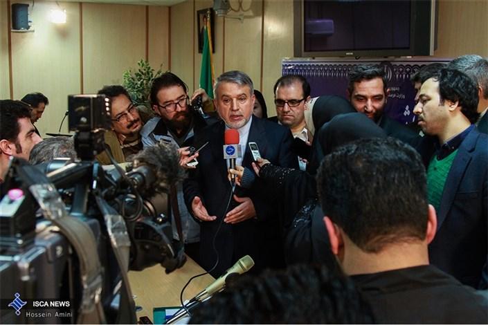 نشست خبری وزیر فرهنگ و ارشاد اسلامی با اصحاب رسانه
