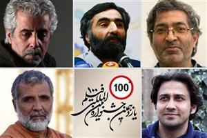 هیات داوران جشنواره فیلم 100 معرفی شد