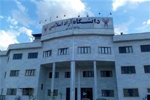 اختصاص بودجه دانشگاه آزاد اسلامی واحد دره شهر  برای کاهش آسیب های اجتماعی