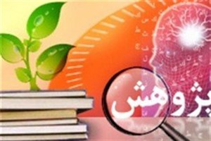 ثبت و رجیستری اطلاعات لازمه پژوهش و آموزش