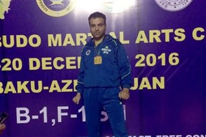 Mobarakeh IAU Faculty Shines in Int'l Kickboxing
