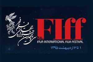 جزییات بخش دارالفنون جشنواره جهانی فجر اعلام شد