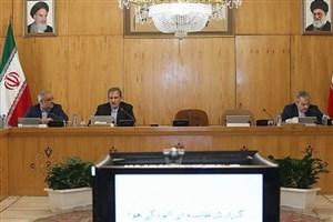 مدل مسکن اجتماعی و مسکن حمایتی در هیات دولت تصویب شد