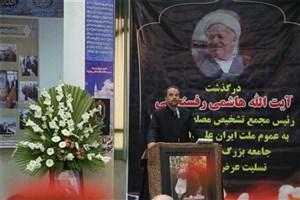 برگزاری مراسم اربعین آیت الله هاشمی رفسنجانی(ره) در واحد بجنورد