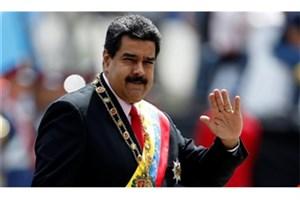 رییس جمهوری ونزوئلا سوگند یاد کرد