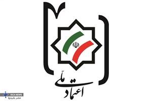 ۱۱۰ عضو حزب اعتماد ملی استعفا کردند