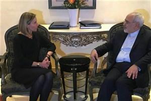 دیدار وزیر امور خارجه با فدریکا موگرینی