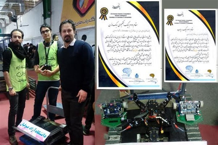 Sufian IAU Ranks 2nd in Int'l Robotic Competition