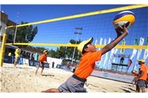 نمایندگان ایران رقبای خود در تور والیبال ساحلی آسیایی را شناختند