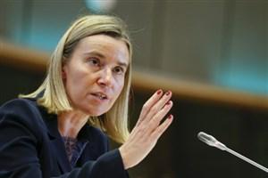 موگرینی: صلح خاورمیانه همچنان اولویت اصلی اتحادیه اروپا به شمار میآید