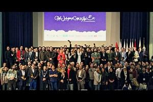 پایگاه اینترنتی حوزه ریاست و روابط عمومی دانشگاه آزاد اسلامی وب سایت برتر سازمانی در جشنواره وب