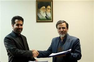 توسعه و پشتیبانی پرتال ساها به دانشگاه آزاد اسلامی استان کرمانشاه سپرده شد