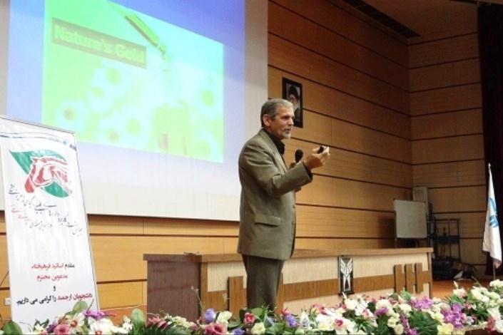دانشگاه آزاد اسلامی شهرکرد
