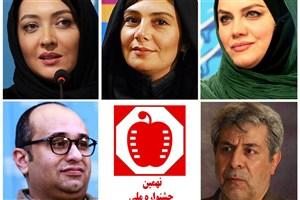 هیات انتخاب و داوران بخش «زنان و زندگی شهری» جشنواره فیلم پروین اعتصامی انتخاب شدند