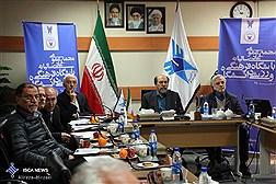 دومین مجمع عمومی سالیانه باشگاه فرهنگی و ورزشی دانشگاه آزاد اسلامی