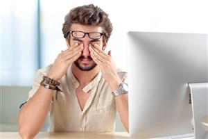 با سندرم بینایی ناشی از رایانه آشنا شوید