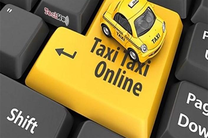 تاکسی آنلاین
