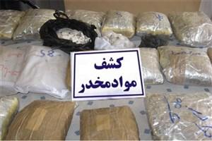 کشف ۹.۵ تن انواع مواد مخدر در هفته دوم فروردین
