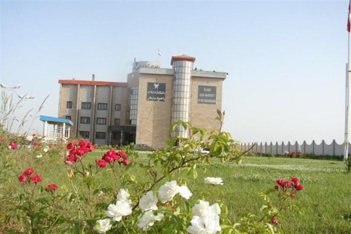 دانشگاه آزاد اسلامی واحد بیله سوار مغان