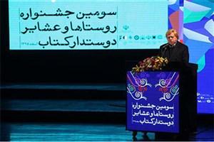 محمد بهشتی: به جای اصطلاح کتابخوانی اهل کتاب بودن را استفاده کنیم