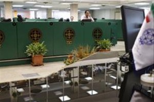 عرضه اوراق اختیار فروش تبعی سهام شرکت مخابرات ایران