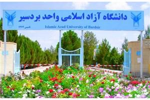 گردهمایی بزرگ استادان حوزه و دانشگاه بردسیر برگزار شد