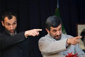 حضور بقایی بهدلیل حضور احمدینژاد است