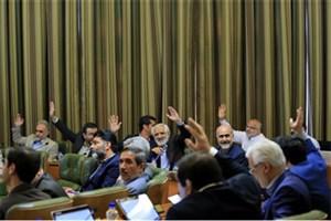 امضای 29 عضو شورای شهر برای الزام شهرداری تهران برای کمک به مردم خوزستان