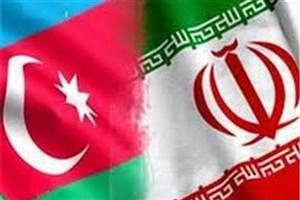 ایران و آذربایجان در مسیر همکاریهای صنعتی و تجاری