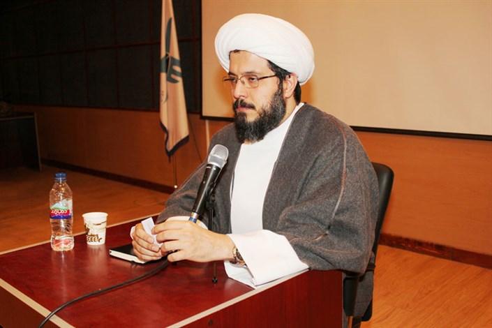 آهنگران در دانشگاه آزاد اسلامی