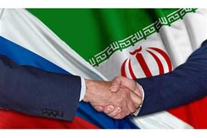 بولتون: تعمیق روابط ایران و روسیه همکاری آمریکا و روسیه را دشوار می کند