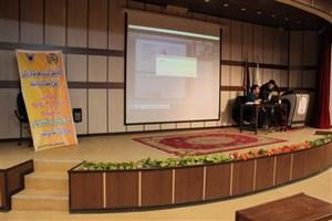 برگزاری دومین جلسه کارگاه فرهنگی ارتقا فرهنگ کار در دانشگاه