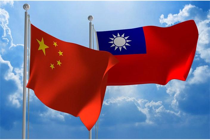 تایوان چین