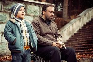 آخر هفته با تلویزیون/ فیلمی با بازی رضا عطاران از شبکه افق پحش می شود