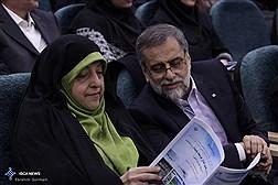 بیست و دومین همایش ملی منطقه ای انجمن متخصصان محیط زیست ایران و دوازدهمین جشنواره توسعه سبز