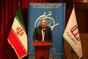 اهمیت نقش آفرینی دانشگاه در ایجاد تمدن نوین اسلامی