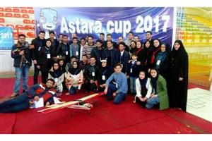 درخشش دانشجویان واحد اردبیل در نخستین دوره مسابقات ملی رباتیک آزاد آستارا
