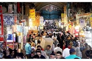 بازرسی و نظارت بر بازار شب عید آغاز شد