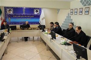 نشست ستاد مرکزی شاهد و ایثارگردانشگاه جامع علمی کاربردی برگزار شد