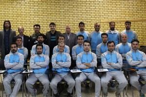 اختتامیه اولین دوره مربیگریAایران در دانشگاه آزاد اسلامی واحد مبارکه