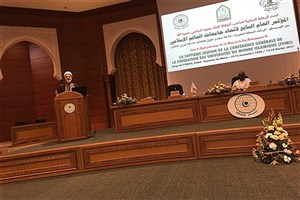 IAU Prepared For Academic Cooperation with Islamic Countries