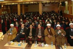 همایش ازدواج سالم و پایدار دردانشگاه آزاداسلامی واحد ابهر برگزار شد