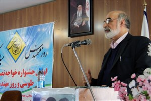 جشنواره خواجه نصیرالدین طوسی به مناسبت روز مهندس در دانشگاه آزاداسلامی رودهن