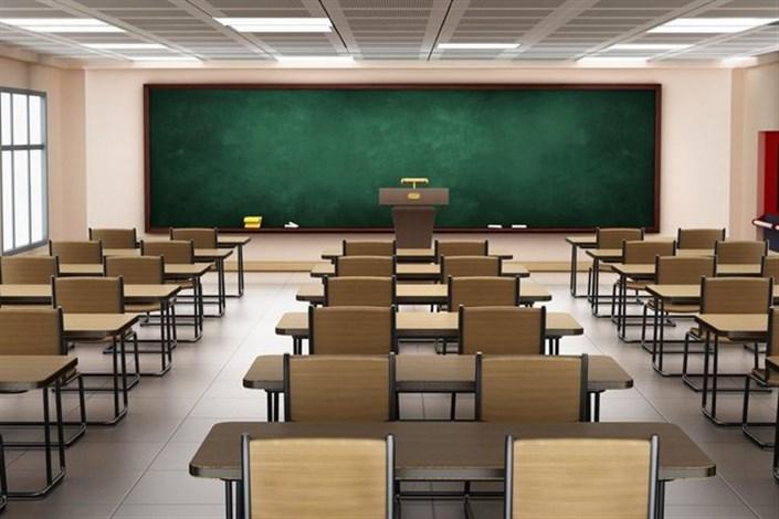 صندلی خالی دانشگاه