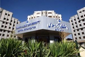 هفته اول اردیبهشت برای دانشگاه آزاد اسلامی چگونه بود؟